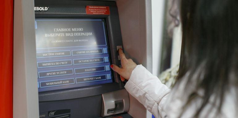 Проверка баланса карты УБРиР