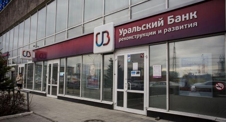 Закрытие карты в УБРиР