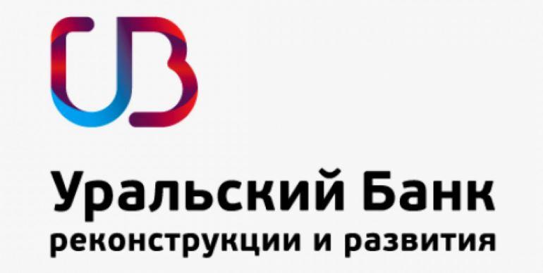 Подключение смс банка в УБРиР банке