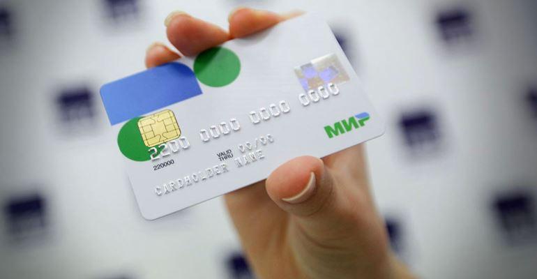 Оформление кредита для зарплатных клиентов