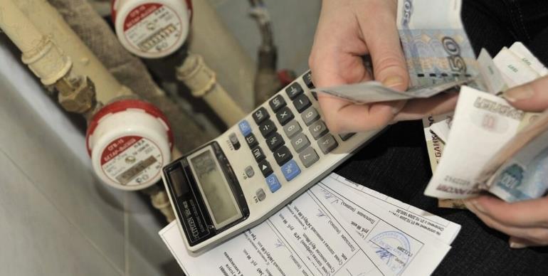 Оплата коммунальных услуг в УБРиР банке
