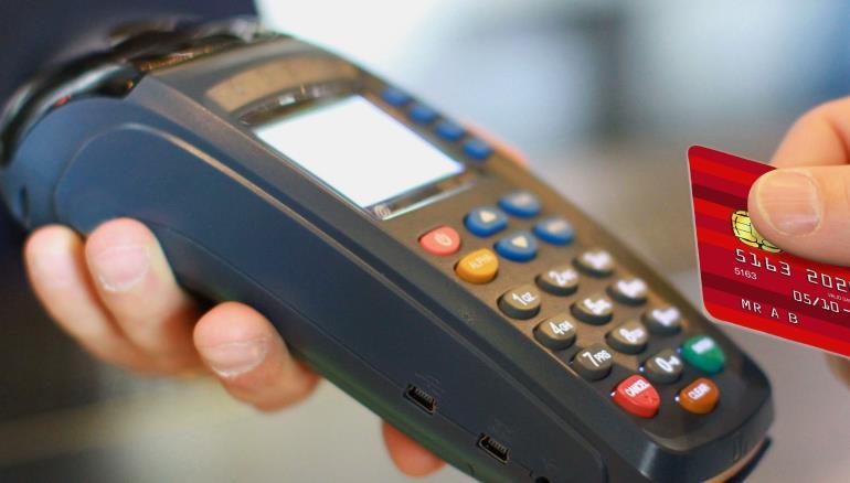 Тарифы на эквайринг в УБРиР банке